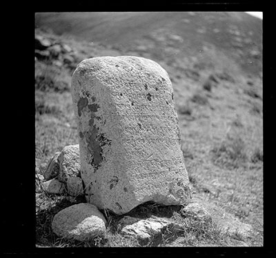 Fragment of an inscription pillar near Zhwa'i lhakhang