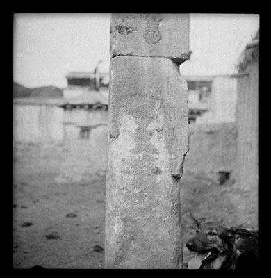 Inscription pillar at Gyal in the Phenpo valley