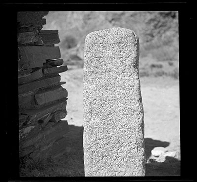 A Nyapso inscription pillar